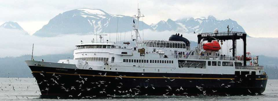 The MV Tustumena departing Port Lions Alaska © Wayde Carroll Photography