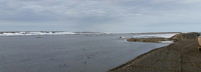 photo Dalton Highway flooding
